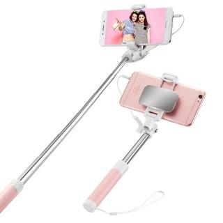 (特價) 自拍棒 鏡面棒 線控自拍 自拍杆 iPhone 安卓手機自拍棒 伸縮自拍棒