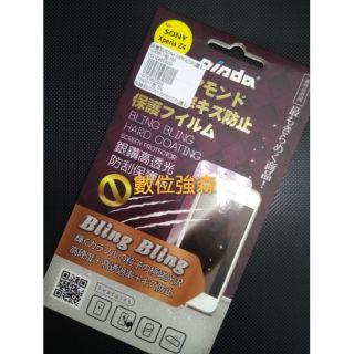 Sony z3+ z3p z4 E6553 HC鑽石抗刮保護貼