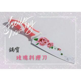 鍋寶玫瑰料理刀 鍋寶 料理刀 玫瑰料理刀 過年 年節 料理 必備 菜刀 刀子 水果刀 片刀 刀具