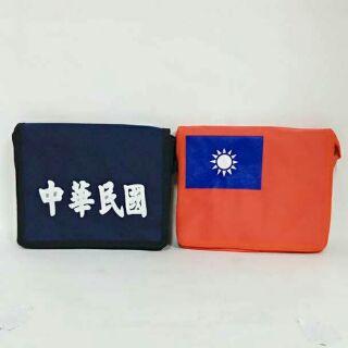 中華民國國旗小書包
