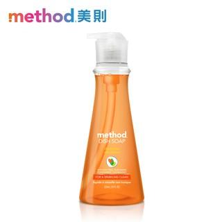 ✨媽咪們的最愛 ✨不咬手,超棒的美國美則Method 按壓瓶裝濃縮柑橘洗碗精532ml