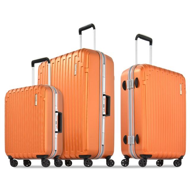 Probeetle 時尚鋁框PC行李箱 20/28吋<橘>9M3