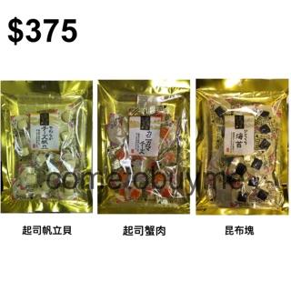 預購日本北海道起司帆立貝 蟹肉 海苔塊 昆布塊 魚介加工品