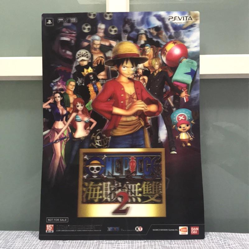海賊王 航海王3D海報