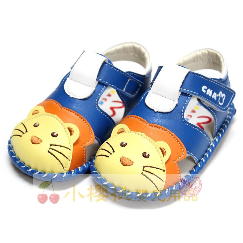 @小櫻桃嬰兒用品@天鵝童鞋Cha Cha Two恰恰兔--小獅子涼鞋 學步鞋 【台灣製造】零碼出清