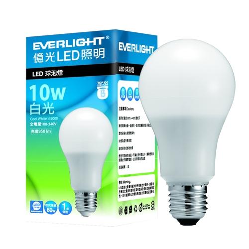 億光10W LED燈泡球(白光)-