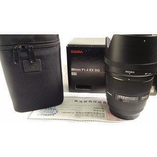 Sigma 85mm F1.4 EX DG HSM for Canon (CL043)