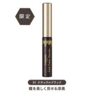 日本 canmake自然款睫毛膏 咖啡黑色
