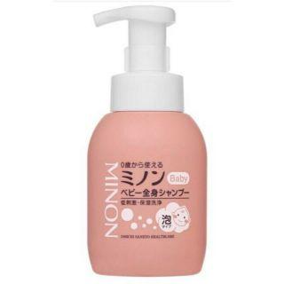 日本人氣代購,MINON BABY 低刺激,保濕全身洗沐浴乳