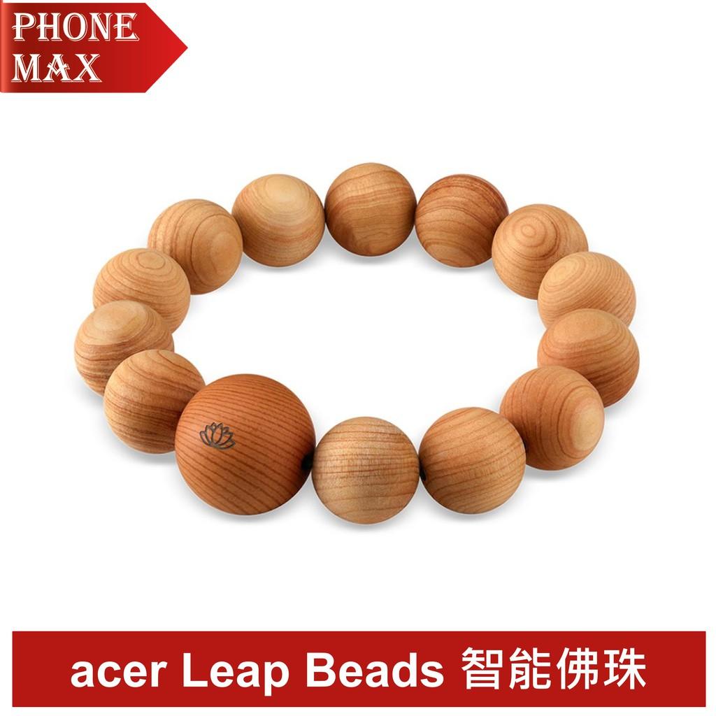 acer Leap Beads 智能佛珠 靜心修行 唸珠 計數提醒 智慧佛珠 健康監測