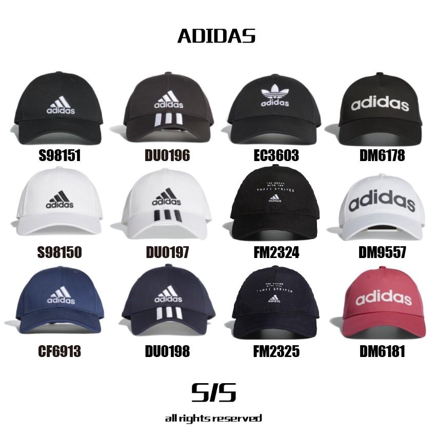 Adidas 愛迪達 三葉草 三線經典 老帽 鴨舌帽 腰包 鞋包 側背包 後背包 配件 全新正品 廠商直送 現貨