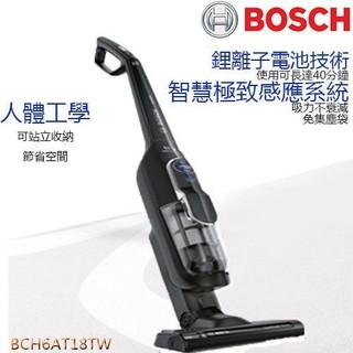 德國BOSCH 極效感應無線吸塵器BCH6AT18TW(黑色)