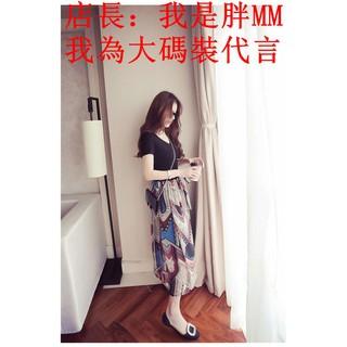 正韓洋裝M 4XL 大 女裝夏裝韓國 顯瘦過膝洋裝連身洋裝碎花洋裝度假洋裝棉麻洋裝綁帶洋裝