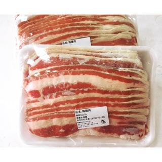 「饕客食品」牛胸腹肉0.2-0.3薄片