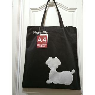A4袋 雜誌袋