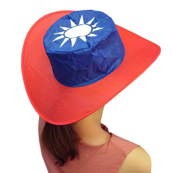 1824 國旗帽 造勢應援聲援道具 可折疊防曬遮陽帽