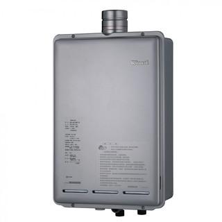 林內經銷商.購買有保障......林內熱水器REU-A2410WF日本原裝24公升強制排氣熱水器.保固三年