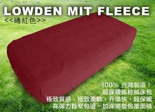 NTB13努特NUIT夢遊仙境充氣床墊(XL)/露營床 睡墊床包/客製化床包超保暖搖粒絨-Lowden蘿崙登百貨商場