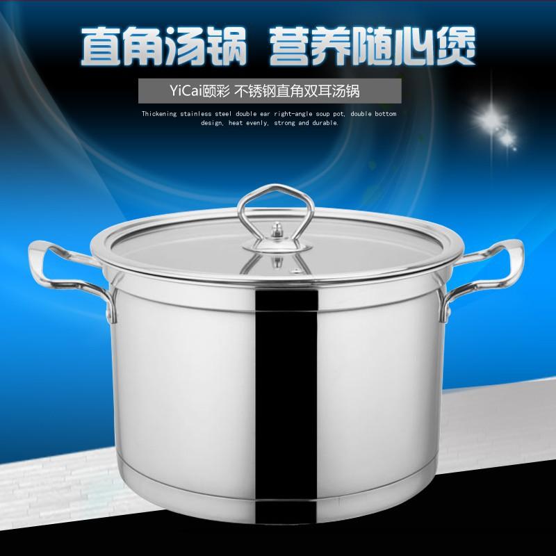 ●思家坊● 不銹鋼湯鍋復底加厚鍋具燃氣爐電磁爐通用雙柄蒸煮鍋18-28cm