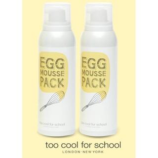《現貨下殺↘️》白滑雞蛋面膜  EGG MOUSSE PACK