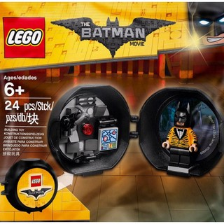 樂高 5004929 LEGO 蝙蝠俠 限定品 BATTLE POD