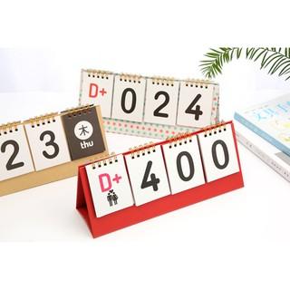 365 天倒數桌曆倒數計時翻頁月曆桌曆計時桌曆 桌面辦公日曆計劃本考試倒數倒數線圈日曆