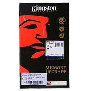 【河馬】KVR21S15S8/8 金士頓 DDR4 2133 8G 8GB 筆電型 記憶體 260pin