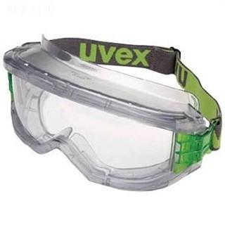 德國頭戴式護目鏡UVEX 9301 (防霧、抗刮、耐化學)