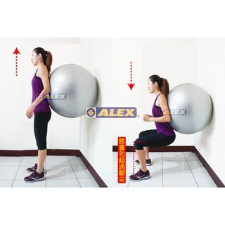 有發票~ ALEX B-3075 韻律球 瑜珈球 抗力球 充氣大球 核心 75CM 耐90公斤 台灣製 附打氣筒