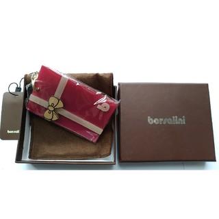 borsalini掛鍊式卡夾