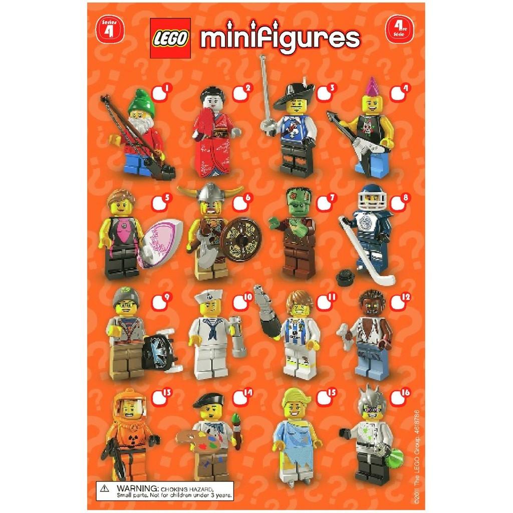 BrickHouse  LEGO 樂高 8804 人偶抽抽樂4代 角色單售
