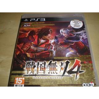PS3 戰國無雙4 亞日版