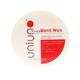 岡山戀香水~uniuno Hard Wax 魔法凝土 80g~優惠價:399元  日式髮品