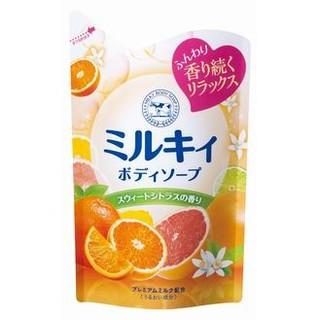 牛乳石鹼 柑橘沐浴乳 補充包~~