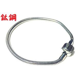 鈦鋼 潘朵拉風格 手鍊 手繩 手鏈 DIY 手飾 潘朵拉手鍊 可串墜子 醫療鋼 不銹鋼