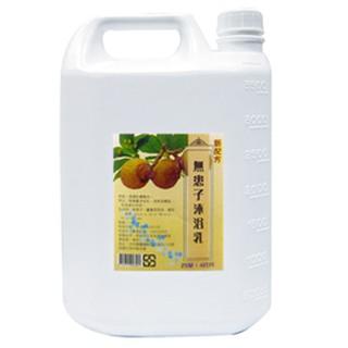 【MONSA】夢娜麗莎*無患子沐浴乳 4公升 / 桶裝