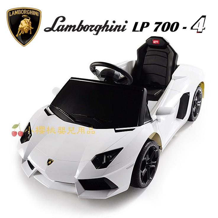 @小櫻桃嬰兒用品@藍寶堅尼--LP700-4 原廠授權 兒童電動車 遙控電動車