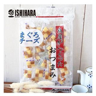 日本 ISHIHARA 石原水產 鮪魚起士塊 220g 起司 起司塊 鮪魚  雙色 零嘴 美食 點心 【N102556】