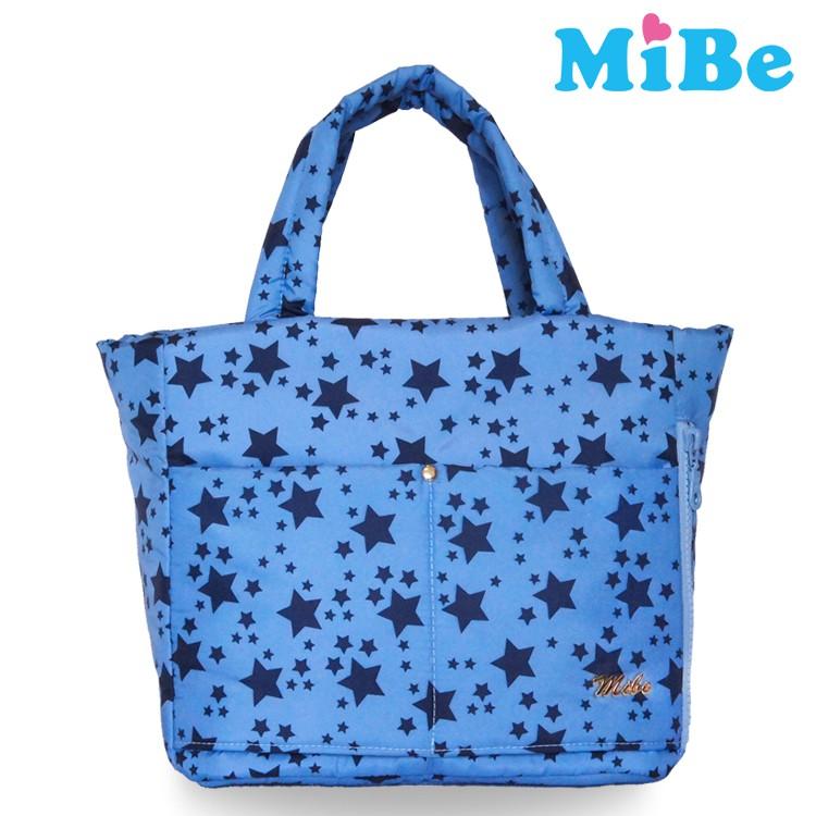 【MiBe】Bonnie 輕量空氣手提包-星空藍(媽媽包/情侶包/親子包)