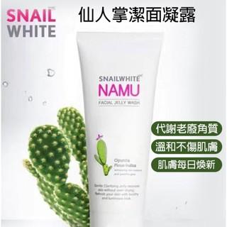 ((限時連線))泰國正品 SNAILWHITE NANU仙人掌潔面凝露洗面乳 100ml  批發 代購 團購