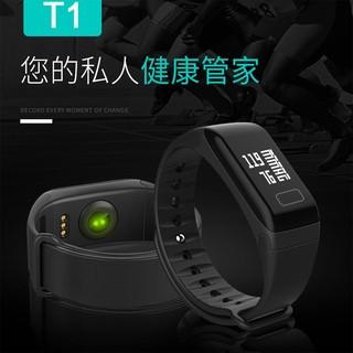 【美國熊】測量 血壓 血氧 心率 計步智慧手環 健康運動 疲勞度監測 來電顯示 勝小米手環智慧手錶 [T1-851]