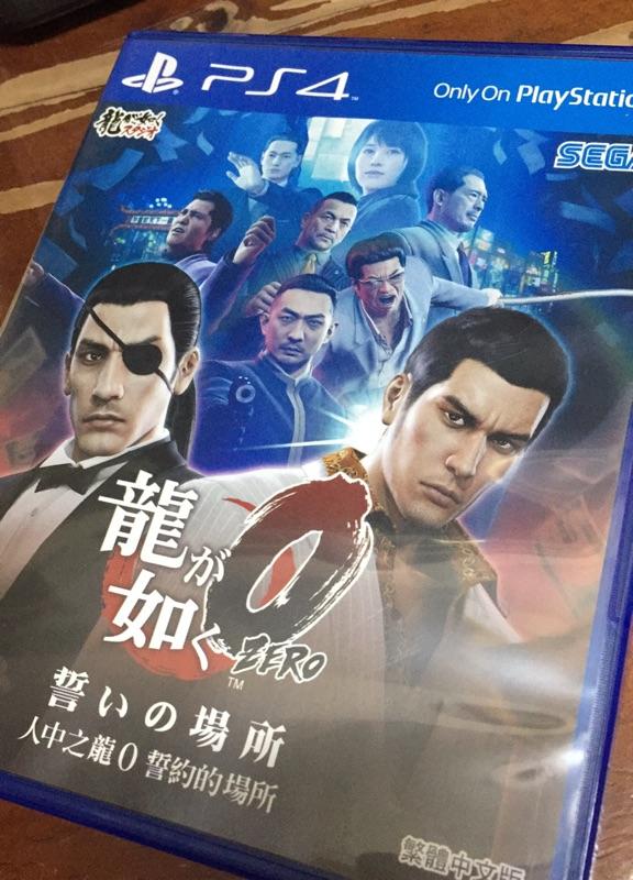 PS4 人中之龍0 人中之龍 0 誓約的場所 中文