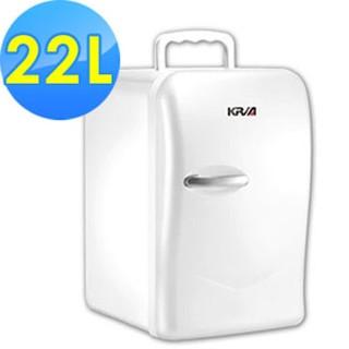 KRIA可利亞 電子行動冰箱CLT-22白色(原廠直送,含運)(體積太大,全家無法配送喔)