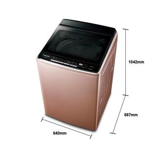 Panasonic國際洗衣機【NA-V168DB-PN】15公斤變頻洗衣機★含安裝★可議價★