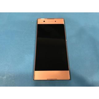 *中古機廠* Sony Xperia XA1 G3125(4G 2300萬畫素 八核 5吋)