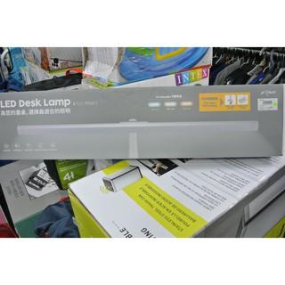 PRISM 12W 可調色溫檯燈 TLC7900,特價$1,519
