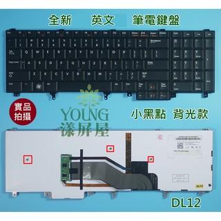 【漾屏屋】戴爾 DELL Precision M2800 M4600 M4700 M4800 英文 背光 筆電 鍵盤