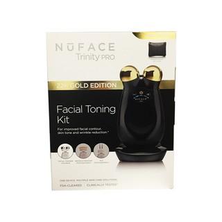 NuFace-Trinity PRO 24K金醫美專用版/微電流美容儀/電波拉提美容儀/電波導入美容儀/二代 5分鐘瘦臉