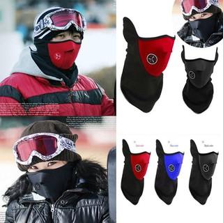 CS帽面罩保護防寒冬季溫暖騎馬電動摩托車頭盔面具