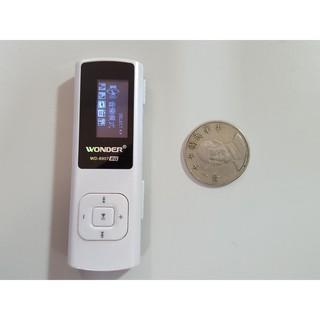 WONDER旺德 MP3數位隨身聽 WD-8907(8G) 可當隨身碟、錄音筆